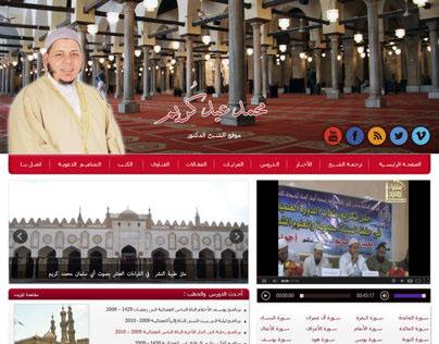 Sheikh Dr. Muhammad Eid Koryem