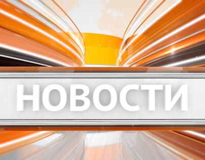 News branding