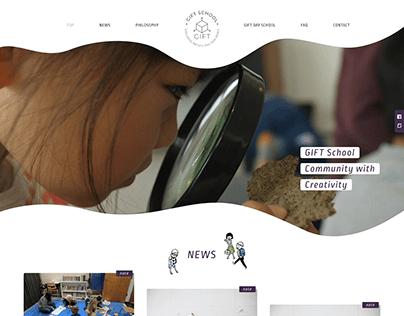 Gift school Webサイト制作