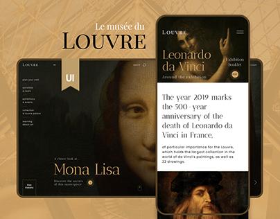 the Louvre Museum website