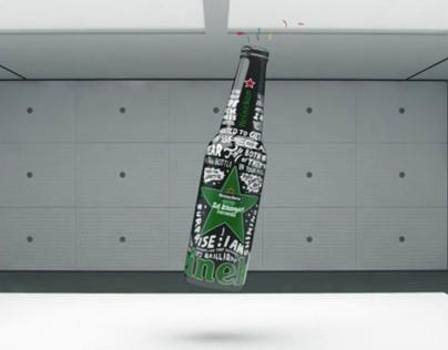 Heineken x EDBanger - Anniversary Bottle