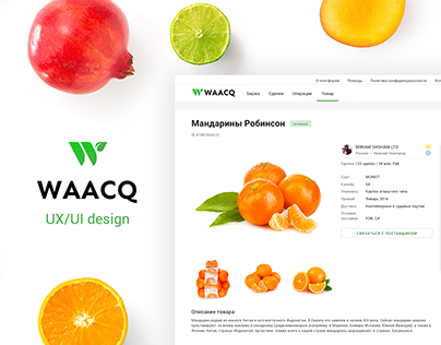 WAACQ — Marketplace for agricultural business