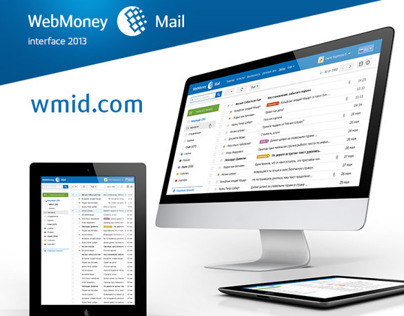 wmid.com + new interface (WebMoney Mail)