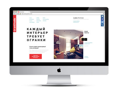 Grani - Interior Design Studio Site