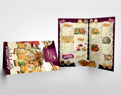 Foody Restaurant Menu V.2