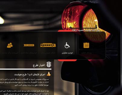 Qom Traffic Web Site