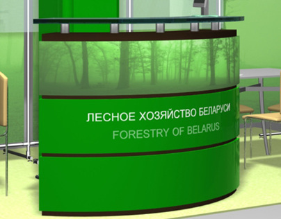 FORESTRY OF BELARUS