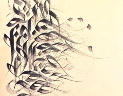 Free Calligraphy