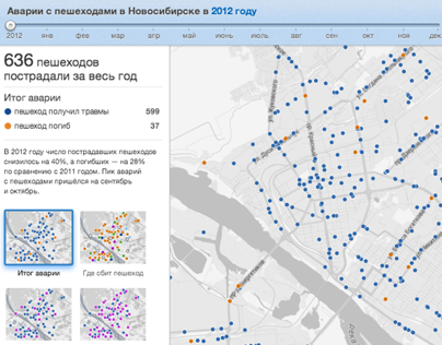 Pedestrian Crashes Map in Novosibirsk
