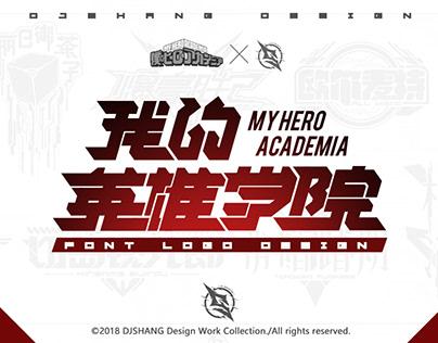My Hero Academia Font Logo Desgin