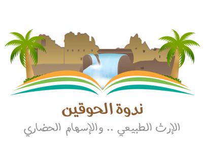 Hoqian Seminar