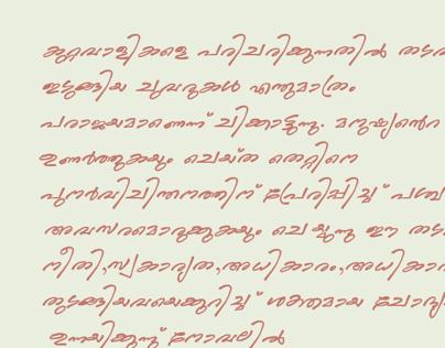 Puyapla - Malayalam Typeface