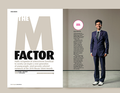 Editorial: Emel magazine