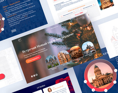 Landing page for travel agency