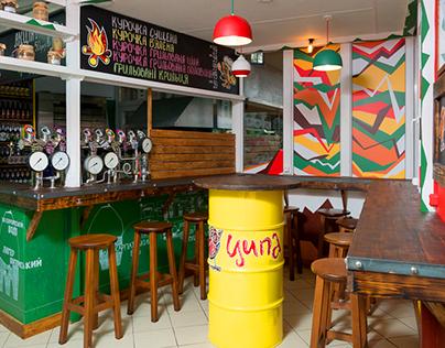 Tsypa Craft Beer Shop – interior design
