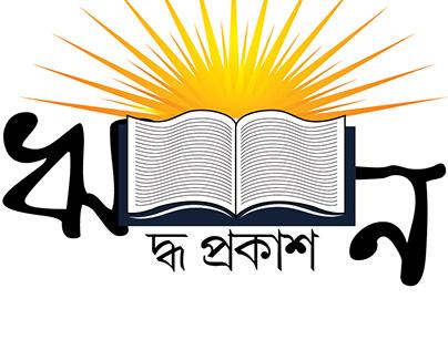 Book Publication's Logo Design.