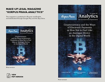 Korpus Prava.Analytics | Magazine