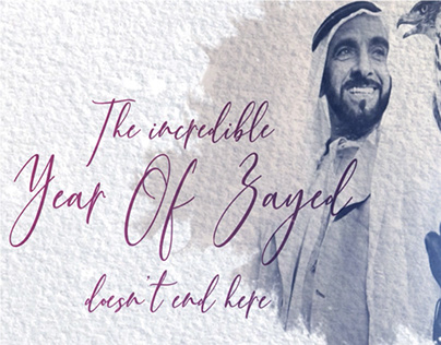 Dedicated to the Year of Zayed 2018