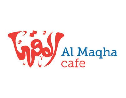 Al Maqha Cafe