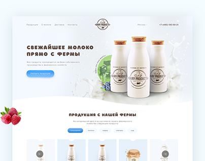 Лендинг по продаже молока от частного фермера