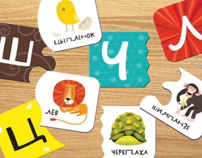 """edutament app for kids """"ABC puzzle"""""""