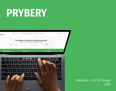 Crowdfunding platform Prybery