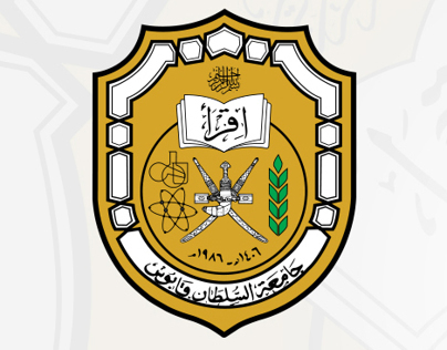Redraw Sultan Qaboos Uni. Logo