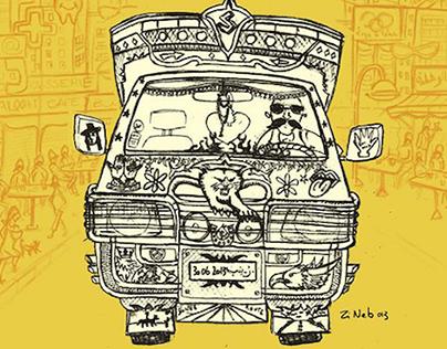 Comics / Maroc Honda Tuning
