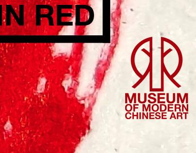 Museum of modern Chinese art