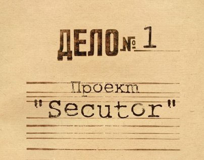 """What is a project """"Secutor""""?"""