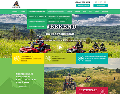 quadropark tours site tourism bussines site