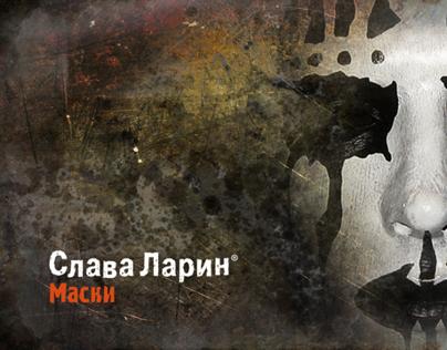 Slava Larin corporate identity