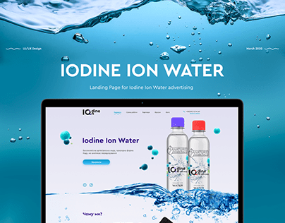 Landing Page for Iodine Ion Water