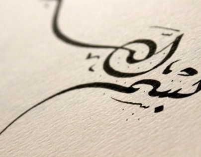 Calligraphy - first collection