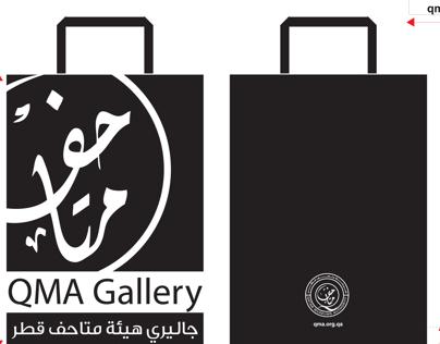 Qatar Museum Giveaways