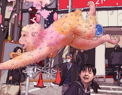 Nakano in Spring (中野の春) mural