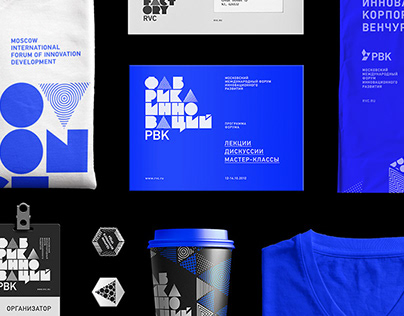 MOSCOW INTERNATIONAL FORUM Event Branding