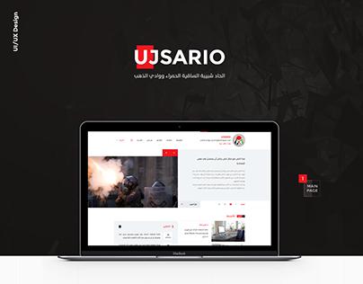 UJSARIO website UI/UX
