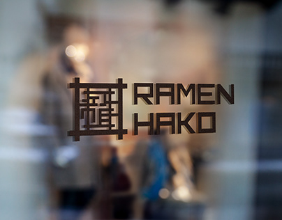 Ramen Restaurant Logo and Interior Design