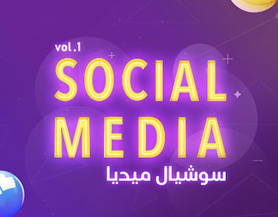 Social Media Designs - Vol.1 2019