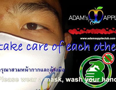 Please wear a mask, wash your hands Adams Apple Club