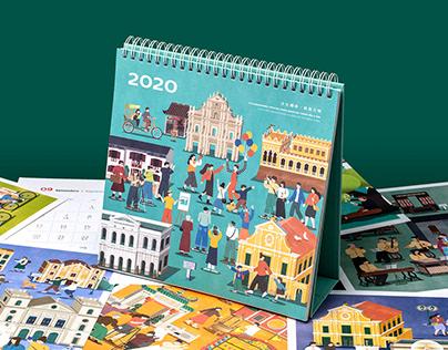 Cultural Affairs Bureau Macao Calendar 2020