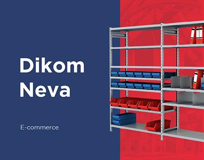 Dikom Neva Online Store