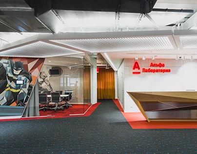 Alfa Bank Office, Moscow