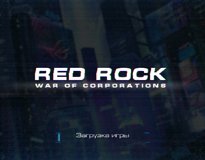 Red Rock - Mobile FPS [WIP]