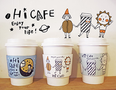 Hi Life Cafe Coffee Cup design | 萊爾富咖啡杯套設計