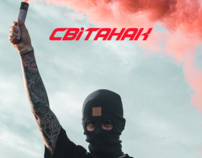 "SUMMER'20 SECOND DROP ""СВИТАНАК"""