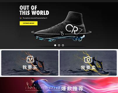 Sneaker Bank_APP UI 2016