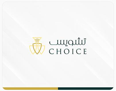 الهوية البصرية لشعار فندق تشويس - السعودية