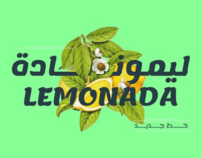 Lemonada FREE font family